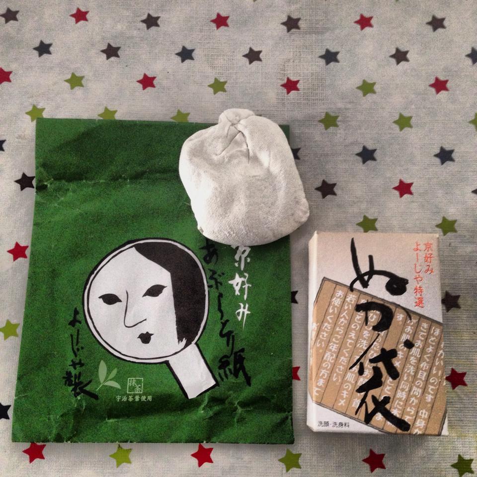 yojirakome1