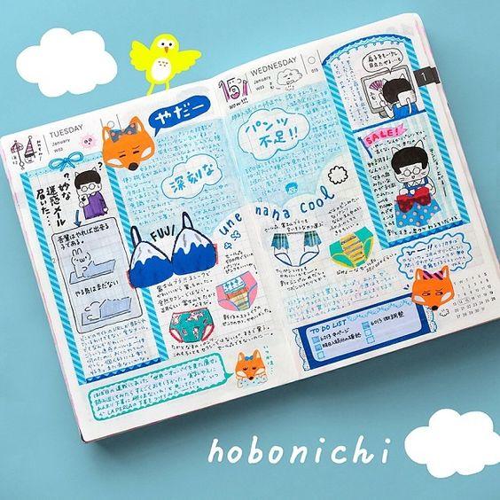 HOBONICHI-Sugoi