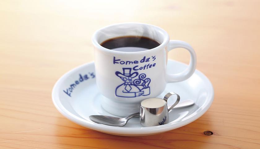 desayuno-en-japon-SUGOIHUNTER3