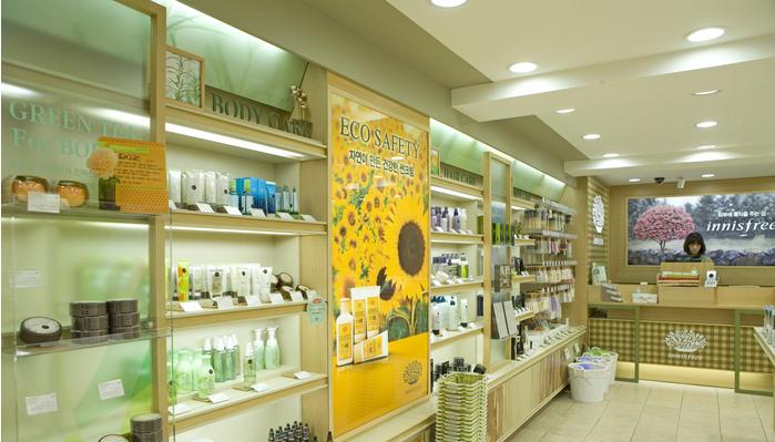 tiendasdecosmetica-2