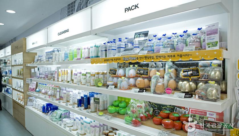 tiendasdecosmetica-3
