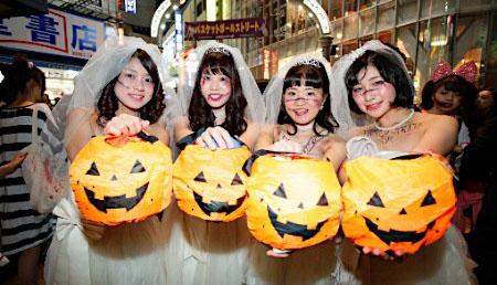 Halloween en japon  sugoi