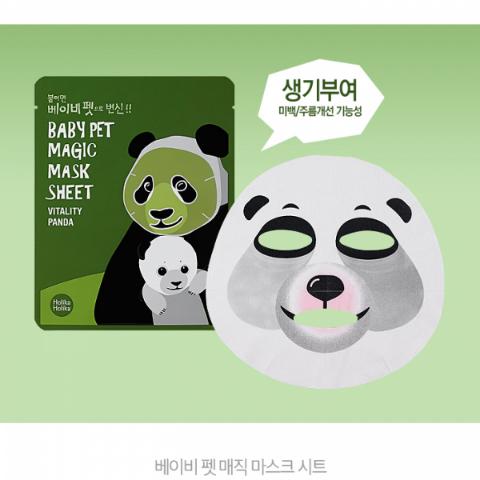 Sugoi hunter cosmetica coreana 2