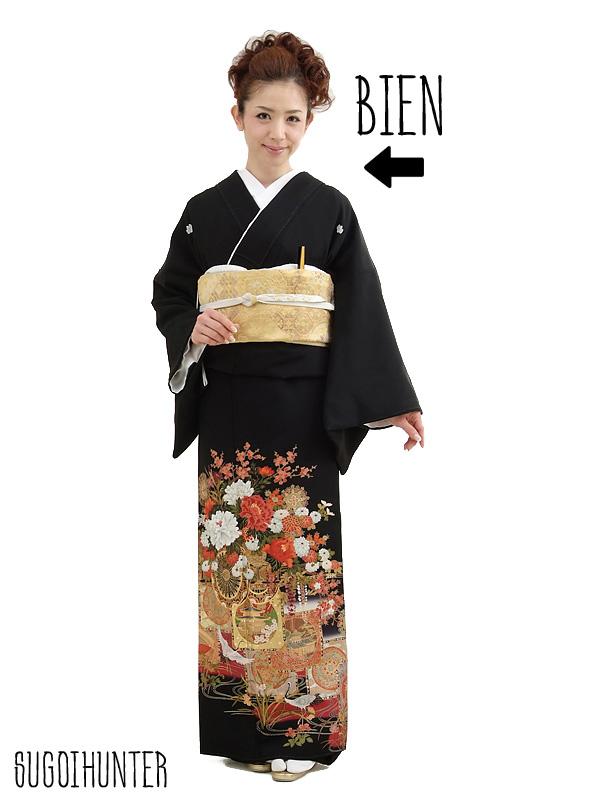 kimonokitsukesugoihunter02