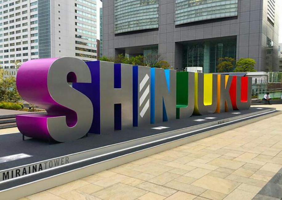 Los 5 mejores anuncios en Shinjuku Station