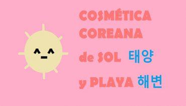 COSMÉTICA COREANA DE SOL Y PLAYA