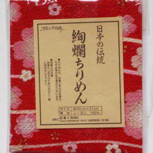 Tela patchwork japonesa