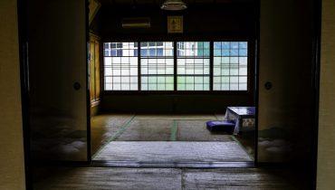 MINIMALISMO Y ORDEN EN JAPON