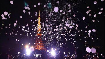 10 FOTOS DE TOKYO DE NOCHE QUE PARECEN SACADAS DE UNA PELÍCULA
