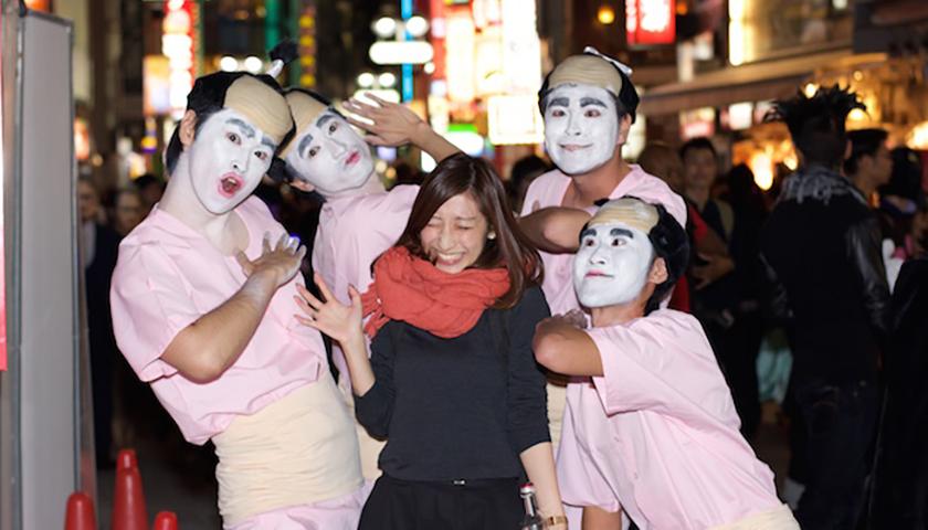 HALLOWEEN EN JAPON : ¡MORIRAS DE MIEDO… O DE RISA!