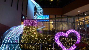 NAVIDAD EN JAPON : ¿COMO LO CELEBRAN?