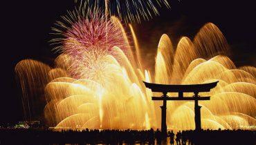 JAPON : ¿COMO CELEBRAN LOS JAPONESES EL AÑO NUEVO?