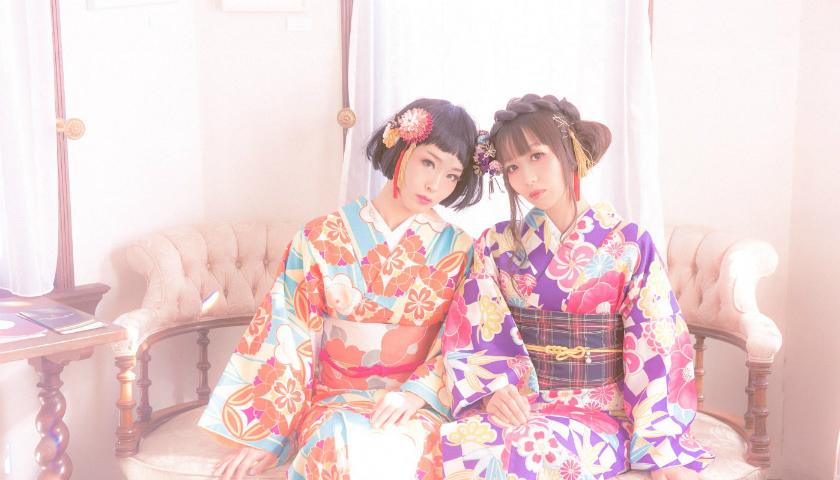 KIMONO JAPONES : UN KIMONO PARA CADA OCASION