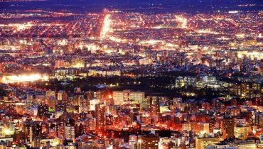 ¿CUANTO CUESTA UN VIAJE A JAPON DURANTE 10 DIAS?