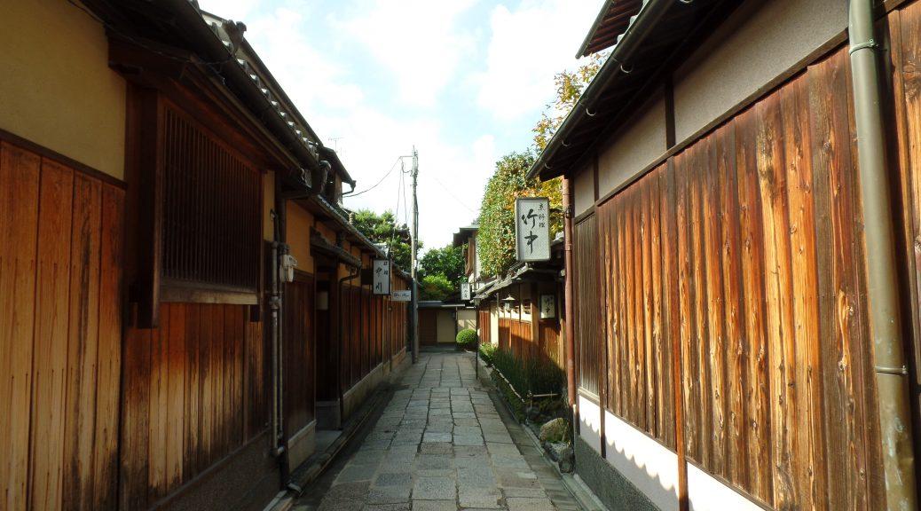 Los 4 barrios de Geisha en Kyoto. Una visita imprescindible!