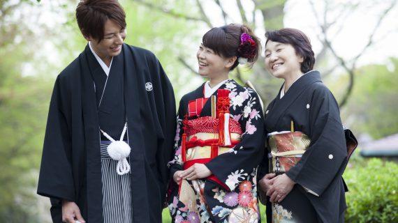 Como vestir Kimono tradicional japones paso a paso (Video)
