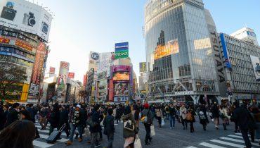 ¿DÓNDE COMPRAR ROPA EN TOKYO?