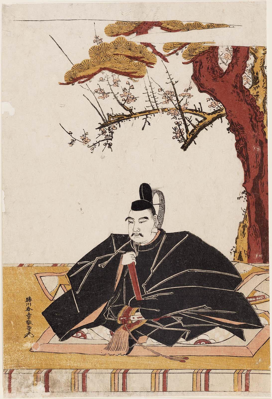 Reiwa: La nueva era japonesa de la armonía y la esperanza