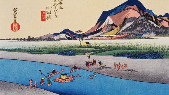 ¿CÓMO ERA LA VIDA EN EL JAPON ANTIGUO?