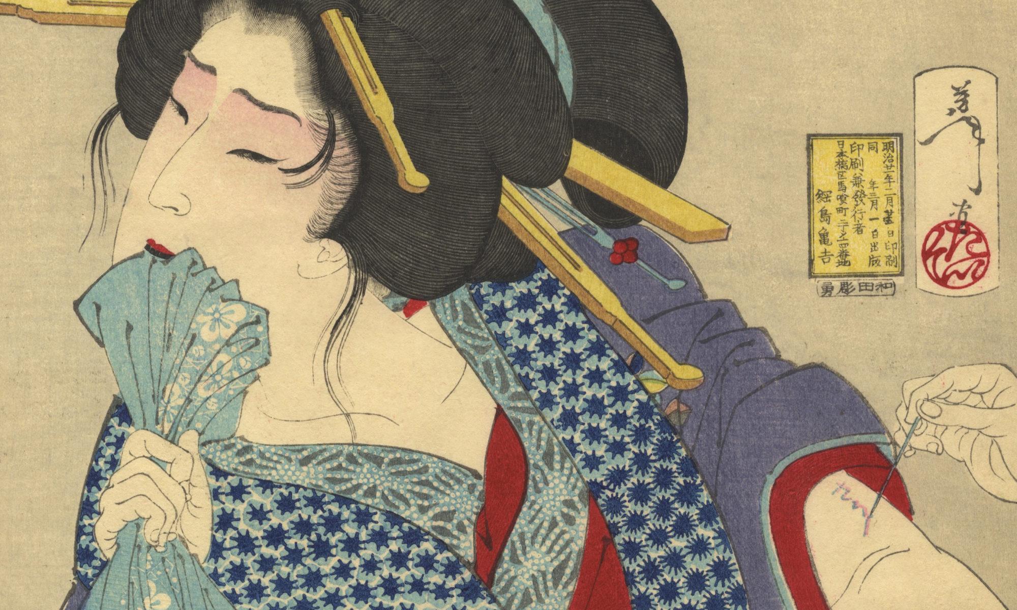 TATUAJE EN JAPON: QUE NECESITAS SABER PARA HACERTELO
