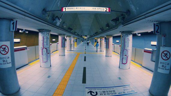 ENTENDER EL METRO DE TOKYO ES FACIL…SI SABES CÓMO