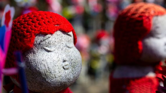 TU PRIMERA VEZ EN JAPON: LO QUE TIENES QUE SABER