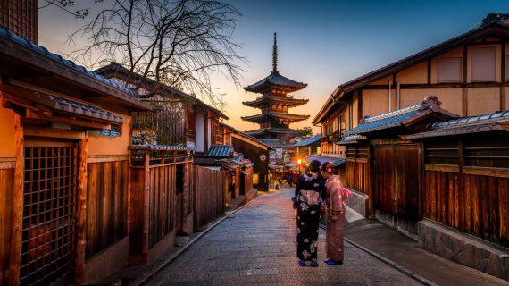 9 increíbles Airbnb en Kyoto por menos de 100€